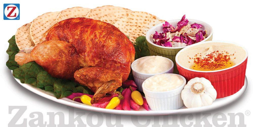 Zankou Chicken Family Meal