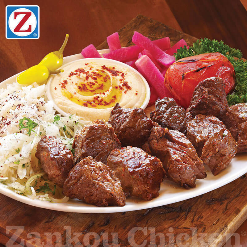 Beef Shish Kabob Plate Shish Kabob Plate | Zankou