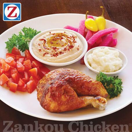 Quarter Dark Chicken Plate