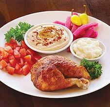 Quarter Rotisserie Dark Chicken Plate