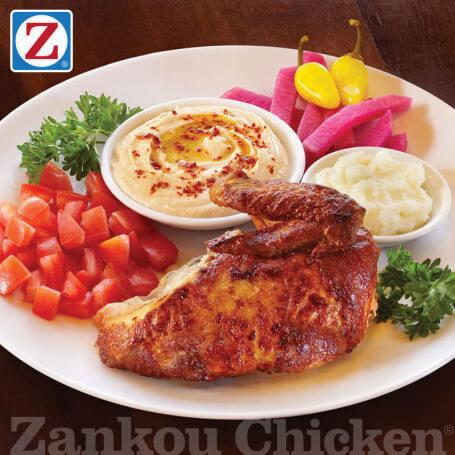 Quarter White Chicken Plate