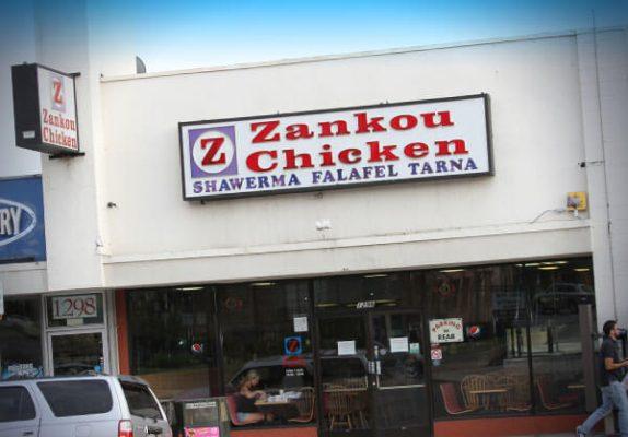 Pasadena Zankou Chicken