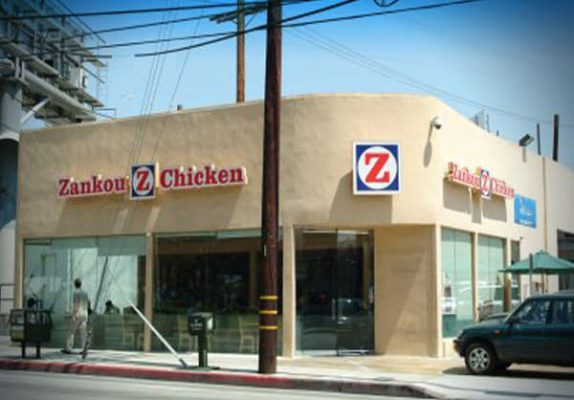 W Los Angeles Zankou Chicken