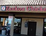 Zankou Chicken Anaheim