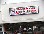 Zankou Chicken Pasadena