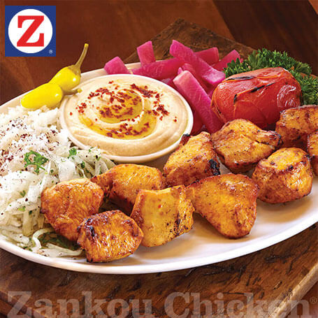 2 skewer chicken kabob plate and sides