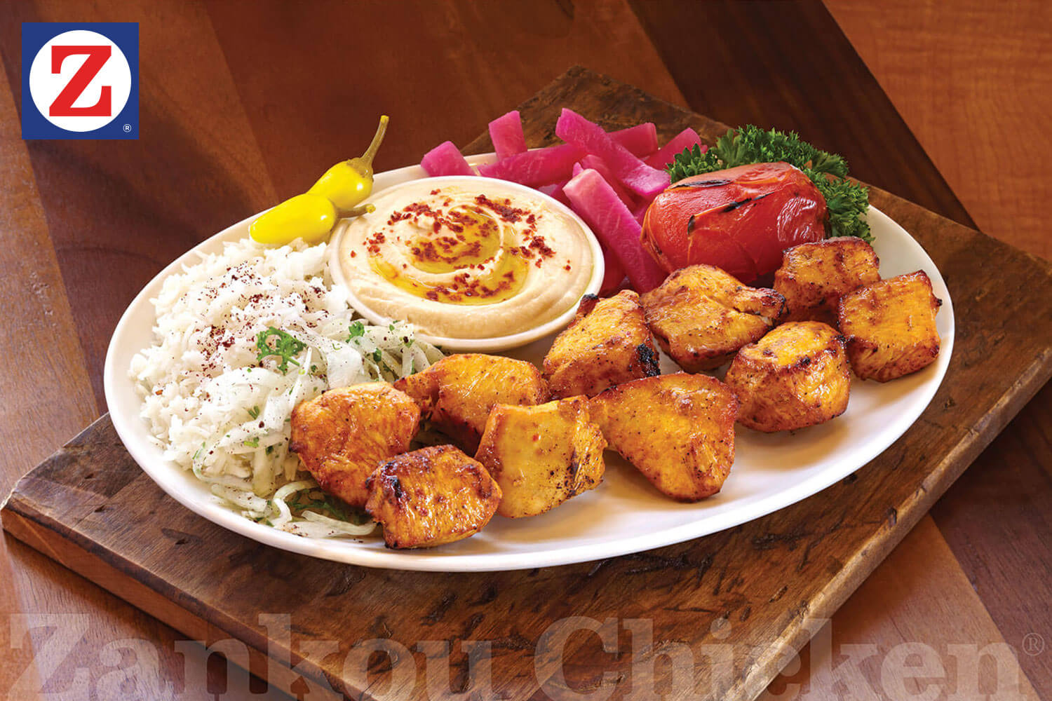 Double skewer chicken kabob plate with sides