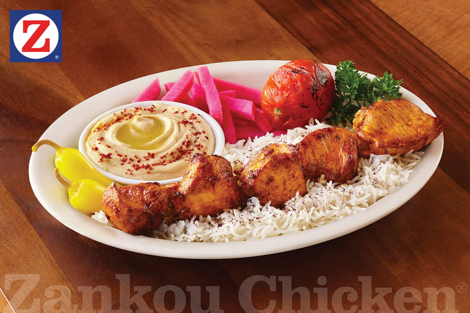 Single chicken kabob skewer plate with sides