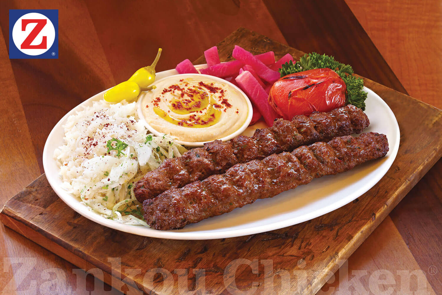 Double skewer lule kabob plate with sides