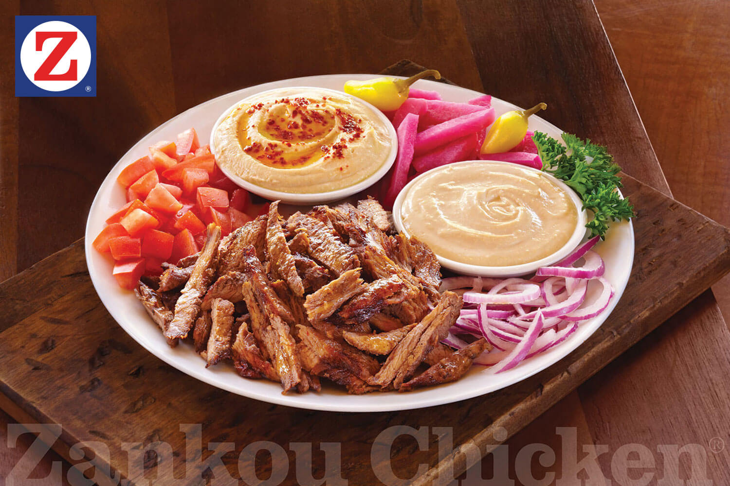 Tri-tip shawerma plate with sides