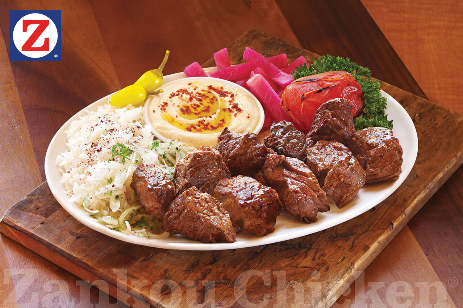 Double skewer shish kabob plate with sides