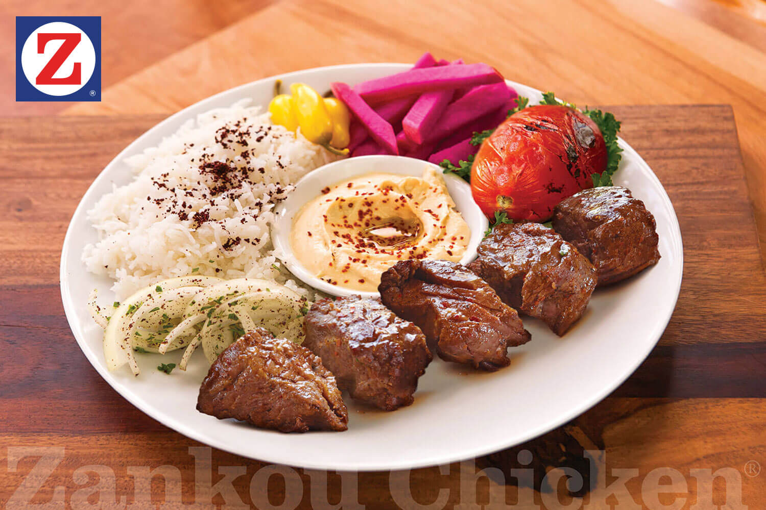 Single skewer shish kabob plate with sides