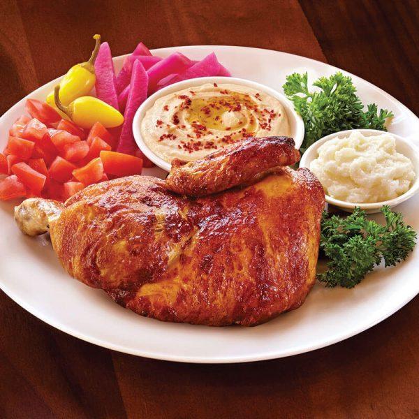3. Half Chicken Plate